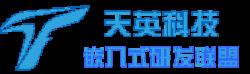 天英科技创新协会
